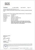 白色碳带SGS报告