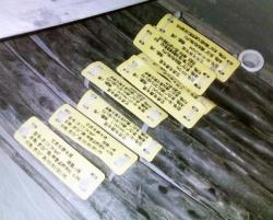 通信系统标签