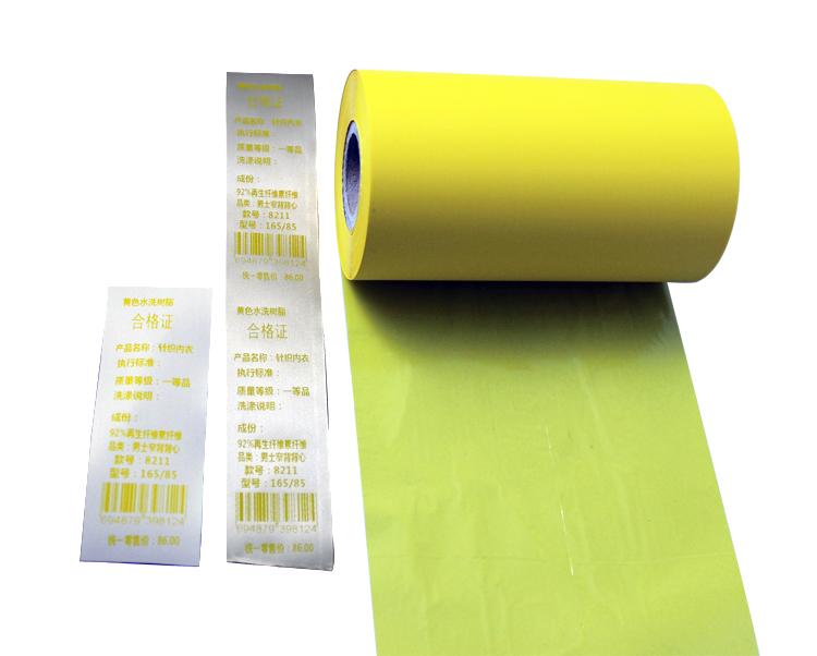 条码打印机印碳带--黄色水洗专用树脂基