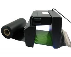 UV防伪黑转绿色色带