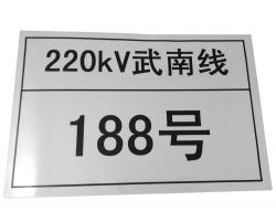 安全标识标牌打印机及耗材