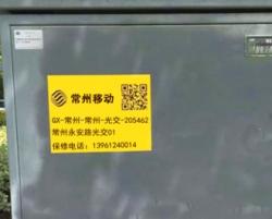 通讯行业标识