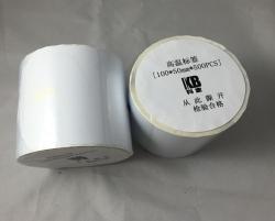 PCB板高温标签 耐300度 过锡炉高温标签